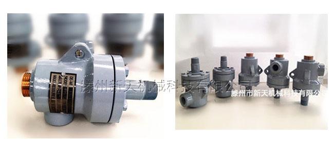QS-G型旋转接头(20-50)注解: 适用转速:100RPM 适用温度:220 适用压力:1.8MPa 适用介质:饱和蒸汽、过热蒸汽、过热水 产品材质:球墨铸铁 使用环境: 熟料压延机、密炼机、液压设备、涂层机械等使用蒸汽或热水的设备   结构特点: Q型旋转接头QS-G(20-50)一般作为设备的主要旋转部件,直接接到烘筒上或者辊子上。本产品使用精密加工的外管体球面、底盖和密封环共同组成动密封摩擦副,可靠性高。球面密封环可以在外管面与底盖组成的空间中滑动。本产品内部可以自由支撑,无油轴承和壳体之